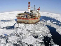 atctic drilling barents sea norway record high 2017
