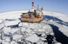 One of Norway's oil rigs in the Artic
